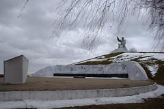 Мемориал воинской славы «Лудчицкая высота»