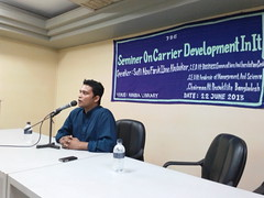 Sufi Faruq Ibne Abubakar speaking in Seminar on Career Development Organized by Pabna Science & Technology University Students