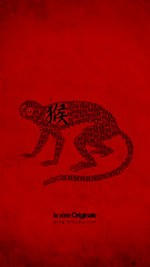 Year of Monkey 2016 - iPhone Screen (b.cx) Tags: new original wallpaper monkey design year chinese macau