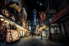 Night in Naniwa (ScottSimPhotography) Tags: street city light red urban tower japan night japanese restaurant tokyo evening vanishingpoint alley bars asia downtown cityscape bladerunner district sony perspective scene scifi osaka namba nightlife minami tennoji emba billiken tsutenkaku naniwa blackrain a6000