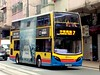 Citybus ADL Enviro400 #7033 on route 7 (Mr. 78's Transport Photography) Tags: o 7033