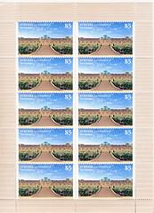Schloss Sanssouci (postcardlady1) Tags: stamps briefmarken