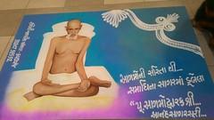 #Rangoli #bhavnabhakti # ladiessanji (chanasmamandal) Tags: rangoli bhavnabhakti