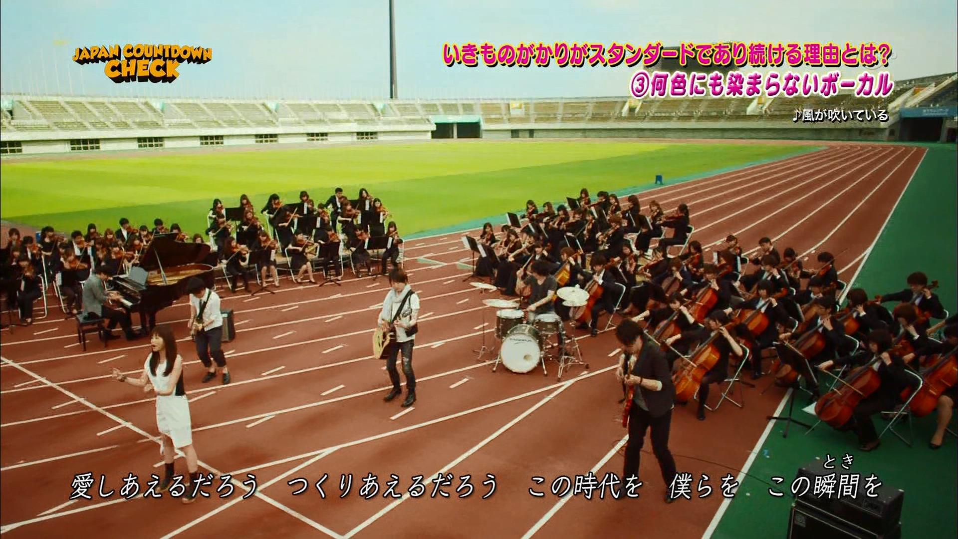 2016.03.20 いきものがかり - 10年たっても私たちはいきものがかりが大好き!日本のスタンダードであり続ける理由(JAPAN COUNTDOWN).ts_20160320_104405.339