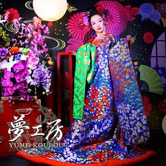 1F3A0047 (yumekoubou makeorver studio japan) Tags: japan kyoto maiko geiko  photostudio kimono makeover  oiran
