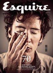 Esquire (Cover) (thedot_ru) Tags: portrait man male men face santabarbara photography artist photographer young portraiture canon5d zack zakk henkel 2011 zakkhenkel