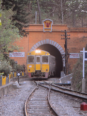 Thailand - Khun Tan - Emerging the tunnel (railasia) Tags: thailand tunnel arrival infra nineties srt dmu metergauge khuntan changwatlamphun series11001200