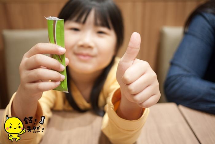 兒童補鈣超簡單-12