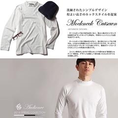 February 03, 2016 at 02:06PM (audience_jp) Tags: fashion japan tokyo audience style  madeinjapan kouenji   sputnicks ootd