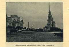 1900.      __140 (Library ABB 2013) Tags: railway 1900 yekaterinburg nlr     nationallibraryofrussia
