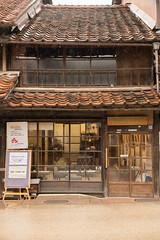 20160309-135114_5K_80 (pya) Tags: wall region kurayoshi sanin   district white