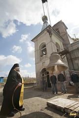 08. Consecrating of the bells in Adamovka Village / Освящение колоколов в Аламовке