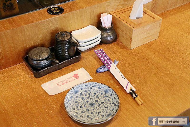 漁很大日式手作料理123