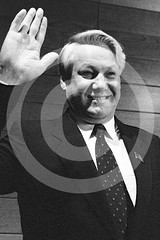 Boris Yeltsin, Hospital de Barcelona - Barcelona, 1990 (Peter CS65 (Barcelona 1990-2000)) Tags: barcelona hospital boris operation 1990 hernia yeltsin