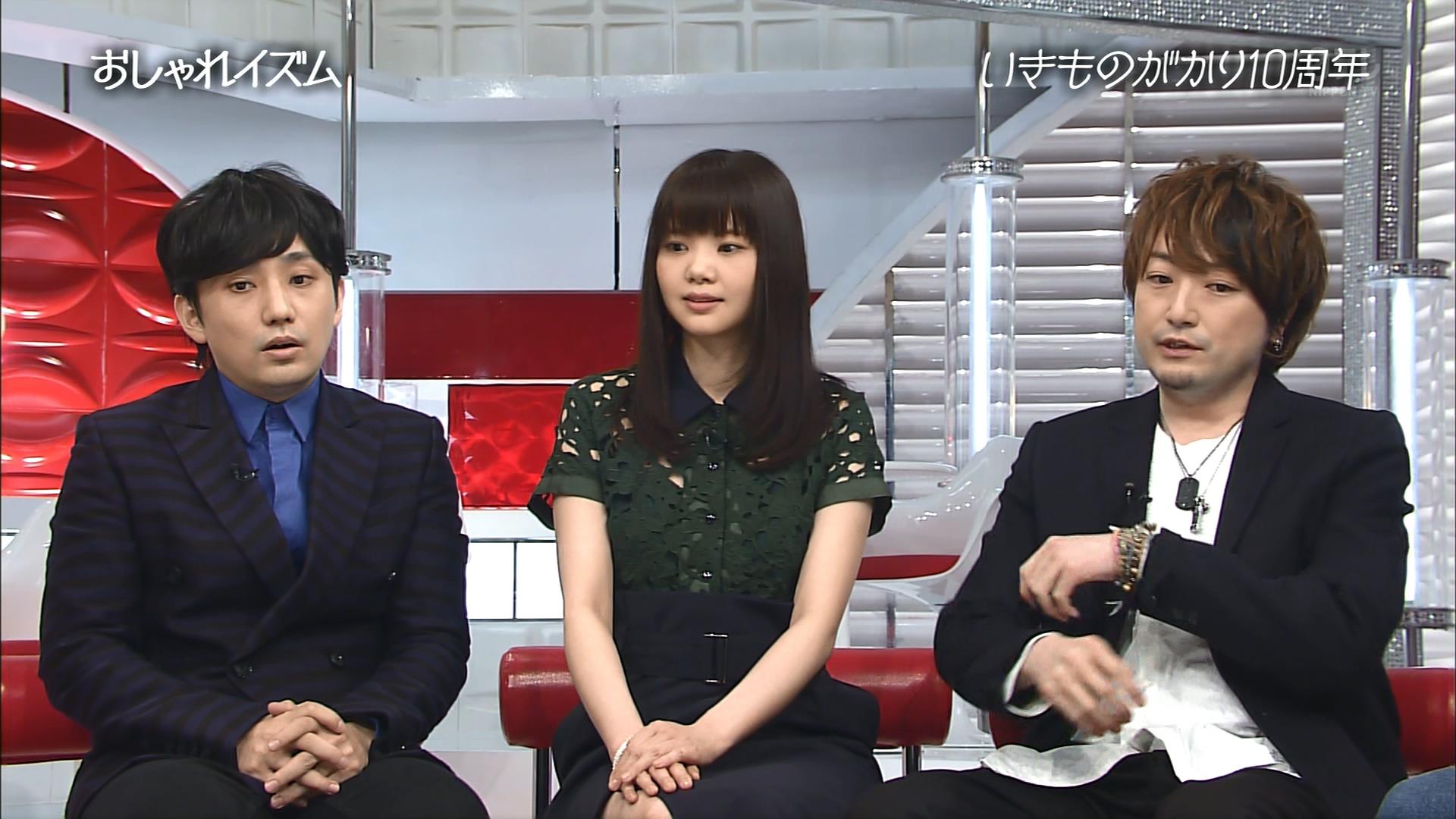 2016.03.13 全場(おしゃれイズム).ts_20160313_225614.304
