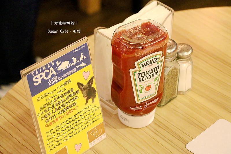 方糖咖啡館Sugar Cafe130