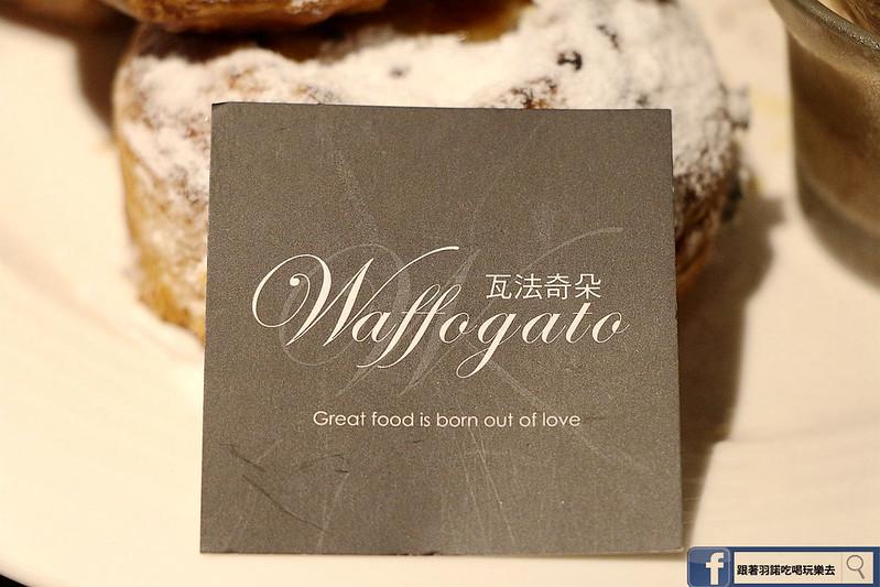 瓦法奇朵Waffogato-敦南店117
