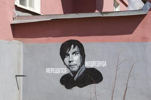 _IGP0337_ ©  Vladimir