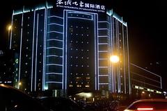 Rong impression hotell i Chengdu (jonarnefoss2013) Tags: china chengdu sichuan kina wrongimpression nikon1 rongimpression