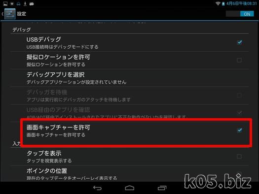 challenge-screenshots01