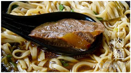 清水牛肉麵00.jpg
