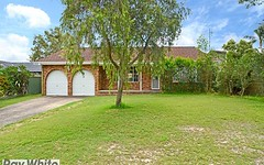 136 Helmsman Blvd, St Huberts Island NSW