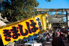 北野天満宮・縁日1・Kitano Shrine (anglo10) Tags: japan kyoto shrine 神社 北野天満宮 祭り 縁日 京都市 京都府 梅花祭