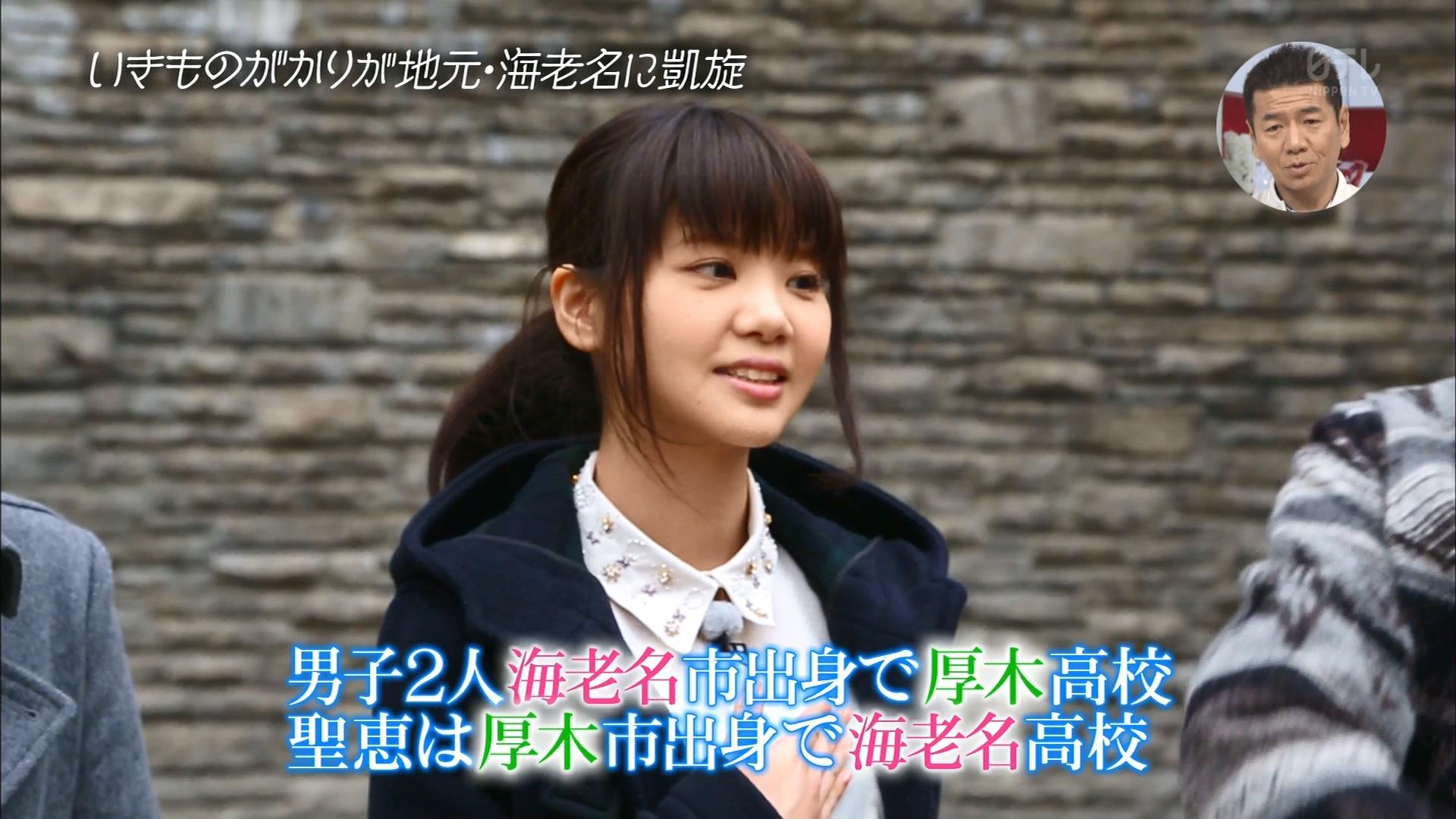 2016.03.13 全場(おしゃれイズム).ts_20160314_011603.351