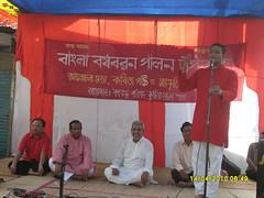 Sufi Faruq Ibne Abubakar @ Noboborsho Udjapon Program of Bangabandhu Parishad, Kushtia