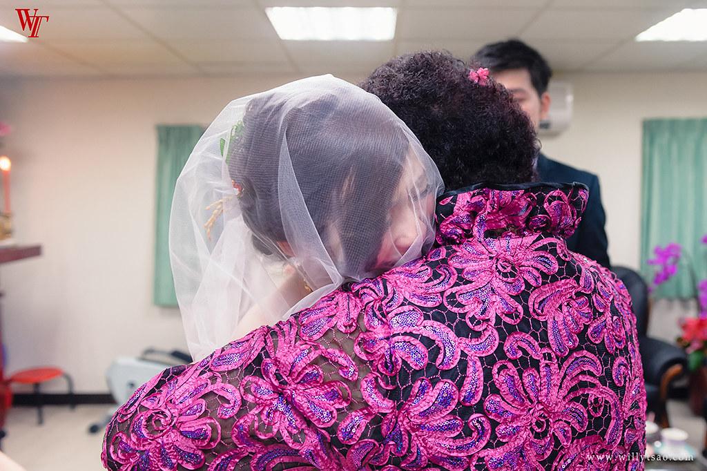 板橋,吉利餐廳,海外婚攝,婚禮紀錄,果軒攝影工作室,婚紗,WT,婚攝