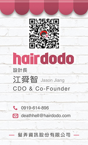 hairdodo 名片