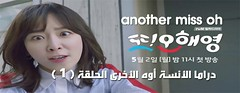 Another Miss Oh Episode 1     1  (nicepedia) Tags: 1 video live watch korean online oh series another miss drama episode episode1 youtube            1 anothermissoh seriesanothermissoh  anothermissoh  anothermissoh1 anothermissohepisode1 anothermissoh1 seriesanothermissoh1 seriesanothermissohepisode1 1 1 anothermissoh1 anothermissoh1 1 1