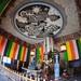Hatto (Dharma Hall)