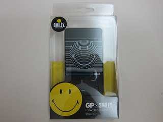 GP x Smiley Special Edition PowerBank