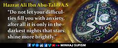 Hazrat Ali Ibn Abu-Talib A.S (Muhammad Tayyab Raza) Tags: ali nights ibn darkest hazrat brightly as abutalib