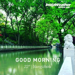 #earth #world #place #city #china #street #outdoor #day #outdoors #river #spring #green #tree #plants #nature #look #view #happy #fun #travel #trip #trees #garden #park #style #fresh #photographer #photographing #iphoneography #iphone (CalvinShoot) Tags: world life china park street city trip morning travel trees sky sculpture plants plant tree history love nature look weather stone comfortable river garden walking square fun outdoors happy living spring cool day peace photographer silent view place shot wind time outdoor earth walk air breath culture documentary lifestyle style bank fresh age silence squareformat record shooting times breathe breeze gree photographing yangzhou iphone histories lohas instaweather iphoneography instagramapp uploaded:by=instagram instaweatherpro instaweatherapp