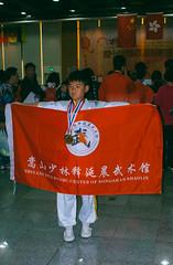 Shi Yan Chen Wushu Center of Songshan Shaolin (yanchenwushu) Tags: hongkong center kungfu wushu shaolin gongfu songshan hongkongyanchenwushuteam