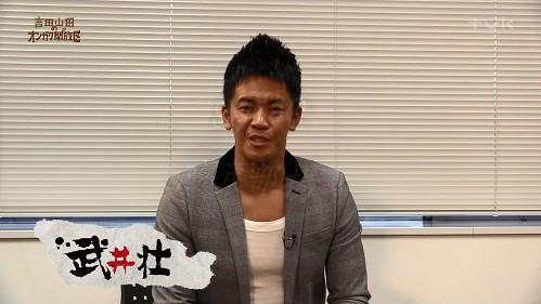 2016.04.23 いきものがかり(吉田山田のオンガク開放区).ts_20160423_215424.609