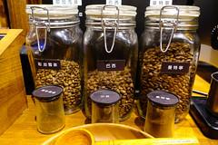覺旅咖啡 (HarenWang) Tags: food coffee taiwan tasty delicious journey taipei 台灣 台北 kaffe 臺灣 美食 咖啡 內湖 台北市 tastyfood 美味 覺旅咖啡 覺旅 陽光店