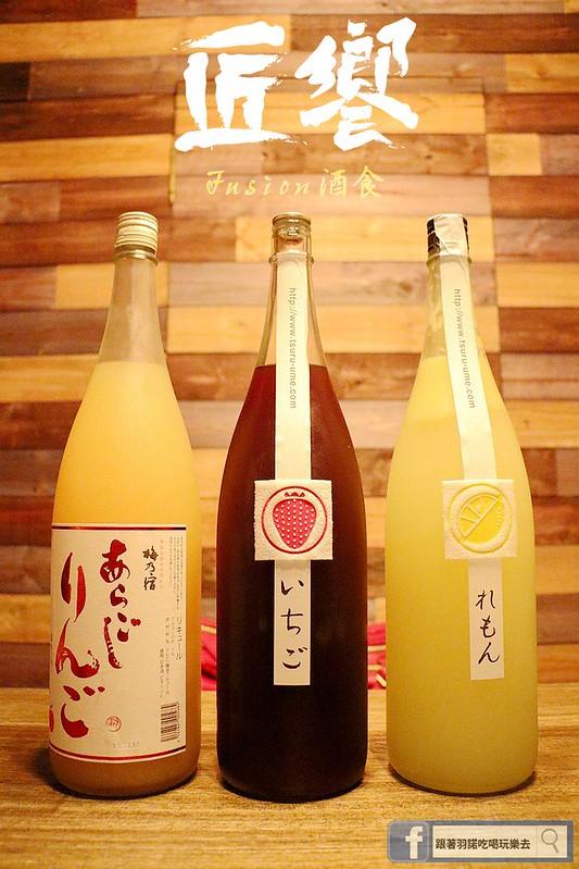 匠饗fusion居酒屋002