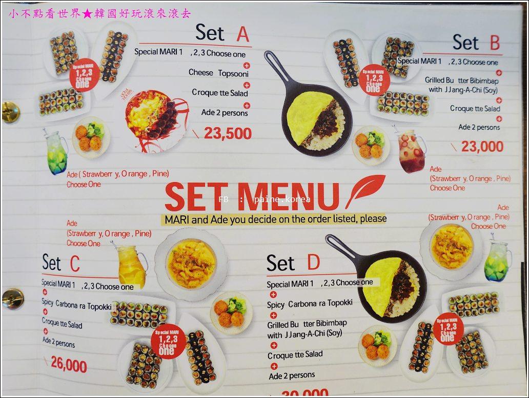 school food (1).JPG
