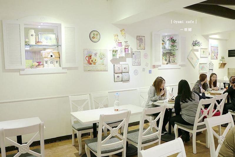 西門町Oyami cafe022