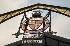 St. Josep - La Boqueria (honeycri) Tags: barcelona la nikon catalunya mercato boqueria barcellona insegna spagna laboqueria catalogna nikond3200 stjosep mercatistorici honeycri