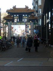 Chinese Gate (Quetzalcoatl002) Tags: street gate chinatown chinese denhaag multicultural thehague lampoons