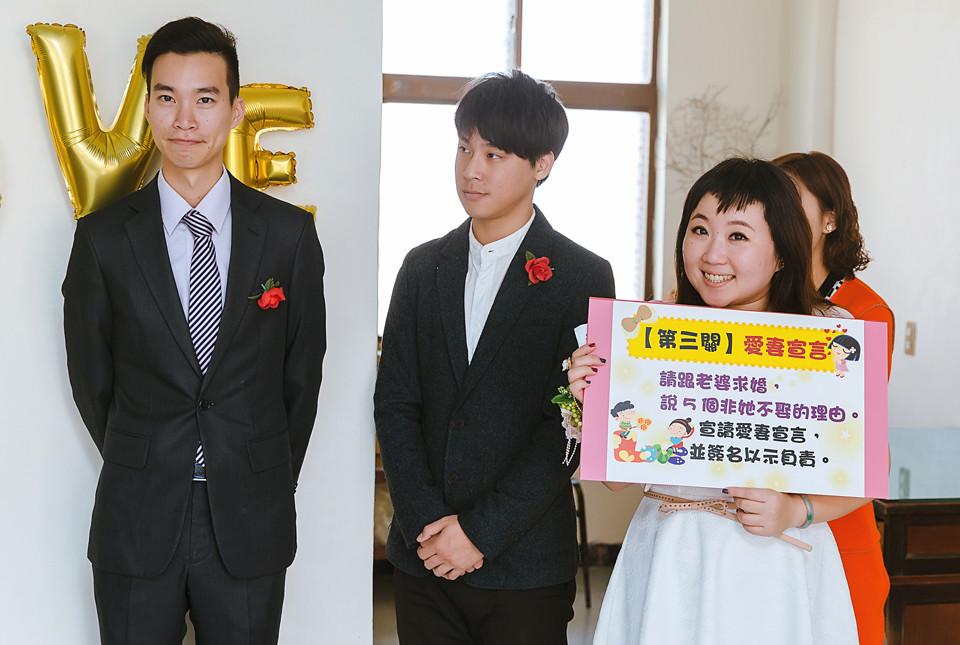 澎湖 福朋喜來登酒店 婚禮紀錄073
