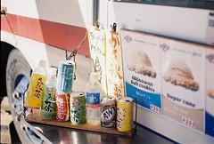 (marcma /  /) Tags: film japan drink olympus  okinawa   om1n blueseal