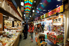 20160413-55-Nishiki Dori food market (Roger T Wong) Tags: travel people food holiday japan kyoto market produce canonef1740mmf4lusm stalls 2016 nishikidori canon1740f4l canoneos6d rogettwong