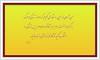 تثنیه ۳۰ : ۱۹ (ktabmokadas) Tags: persian iran christian ایران نجات holybible فارسی کلیسا مژده مسیح آیات آیه عیسی مسیحیت برکت کتابمقدس انجیل ولعنت عهدعتیق تثنیه