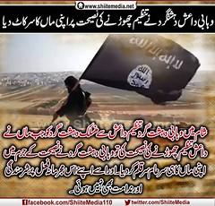 (ShiiteMedia) Tags: pakistan shiite                     shianews         shiagenocide shiakilling   shiitemedia shiapakistan mediashiitenews              httpwwwshiitemedianeturindexphp8611shia
