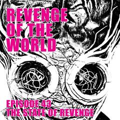EP43 (Gabriel Dieter) Tags: podcast news art nerd film metal diy comedy punk politics entertainment dating dreams conspiracy movies popculture stories paranormal tinfoil nerdculture